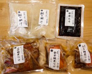 伊豆の味 おか田
